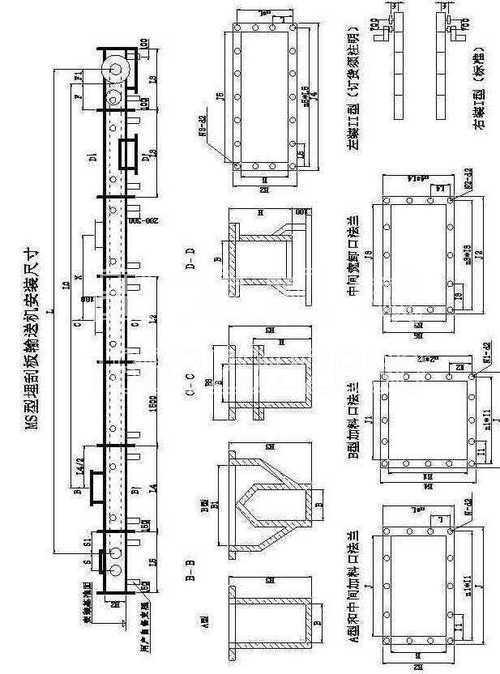 埋刮板输送机结构图